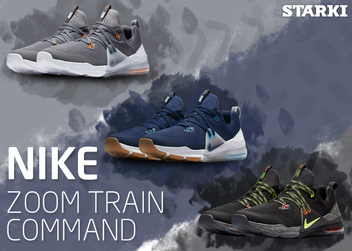 Nike Zoom Train Command Mobile