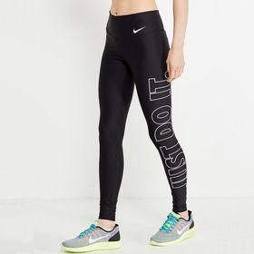 Camiseta Nike Legend 2.0 ss 718833-610 - Starki 8d775def551eb